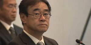 Top Japanese Prosecutor Resigned Due to Gambling Scandal